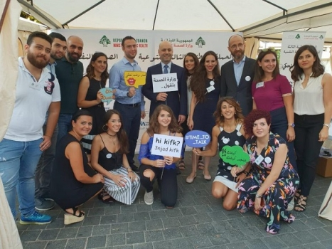 Hasbani Launched the Mental Health Awareness Campaign
